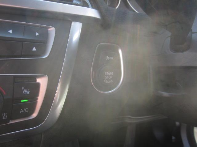 気になりましたらスグに車両右上の青い検討中ボタンをクリック!いつでも比較検討が可能☆また、只今検討中ボタンを押された方限定で、お得な情報をお届け中☆赤い無料見積りボタンですぐ見積もり送ります!