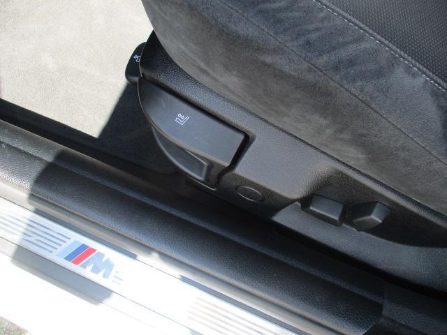 523iツーリング Mスポーツパッケージ 1オーナー Mスポーツ18アルミ HID フォグ スマートキー プッシュスタート HDDナビ バックモニター ETC クルーズコントロール コーナーセンサー パワーシート ルーフレール 保証付(51枚目)