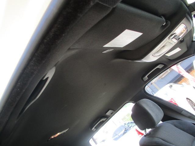 523iツーリング Mスポーツパッケージ 1オーナー Mスポーツ18アルミ HID フォグ スマートキー プッシュスタート HDDナビ バックモニター ETC クルーズコントロール コーナーセンサー パワーシート ルーフレール 保証付(60枚目)