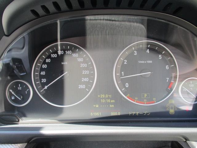 523iツーリング Mスポーツパッケージ 1オーナー Mスポーツ18アルミ HID フォグ スマートキー プッシュスタート HDDナビ バックモニター ETC クルーズコントロール コーナーセンサー パワーシート ルーフレール 保証付(64枚目)