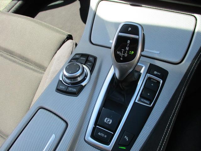 523iツーリング Mスポーツパッケージ 1オーナー Mスポーツ18アルミ HID フォグ スマートキー プッシュスタート HDDナビ バックモニター ETC クルーズコントロール コーナーセンサー パワーシート ルーフレール 保証付(70枚目)