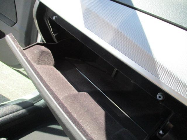 523iツーリング Mスポーツパッケージ 1オーナー Mスポーツ18アルミ HID フォグ スマートキー プッシュスタート HDDナビ バックモニター ETC クルーズコントロール コーナーセンサー パワーシート ルーフレール 保証付(77枚目)