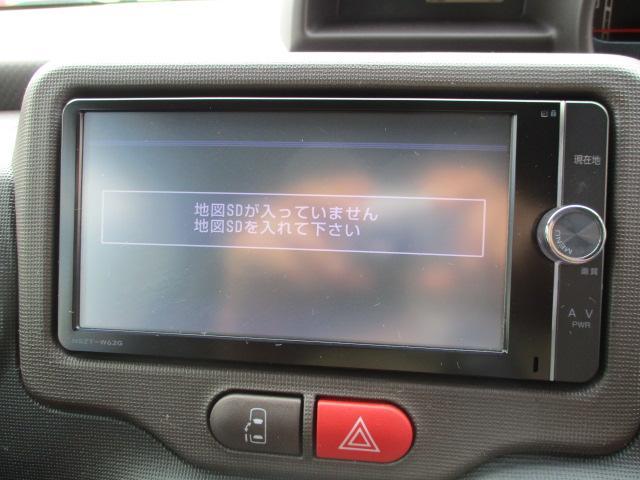 G 1オーナー モデリスタエアロ マフラーカッター HID 外16アルミ パワースライドドア SDナビフルセグ バックモニターETC シートヒーター ナノイーエアコン スマートキーPスタート 保証付(4枚目)