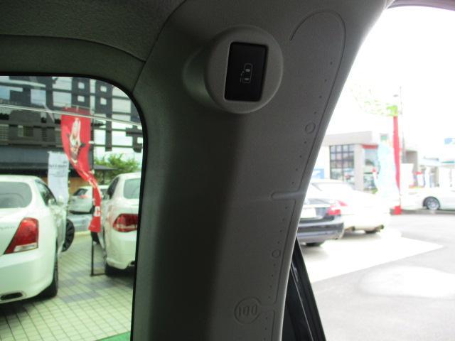 G 1オーナー モデリスタエアロ マフラーカッター HID 外16アルミ パワースライドドア SDナビフルセグ バックモニターETC シートヒーター ナノイーエアコン スマートキーPスタート 保証付(57枚目)