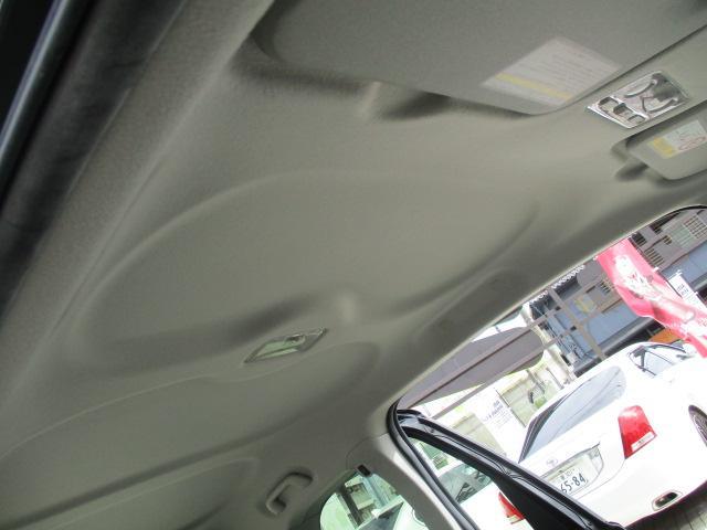 G 1オーナー モデリスタエアロ マフラーカッター HID 外16アルミ パワースライドドア SDナビフルセグ バックモニターETC シートヒーター ナノイーエアコン スマートキーPスタート 保証付(61枚目)