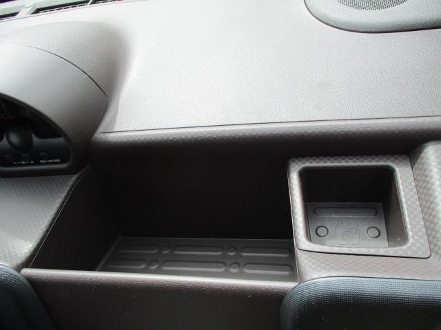 G 1オーナー モデリスタエアロ マフラーカッター HID 外16アルミ パワースライドドア SDナビフルセグ バックモニターETC シートヒーター ナノイーエアコン スマートキーPスタート 保証付(65枚目)