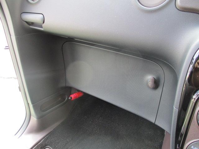 G 1オーナー モデリスタエアロ マフラーカッター HID 外16アルミ パワースライドドア SDナビフルセグ バックモニターETC シートヒーター ナノイーエアコン スマートキーPスタート 保証付(77枚目)