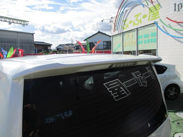 ZS 煌II エアロバンパー 16アルミ リアスポ 両側電動ドア HID フォグ ウインカーミラー SDナビフルセグETC パドルシフト 3列8人乗 スマートキーX2 プッシュスタート 保証付(19枚目)