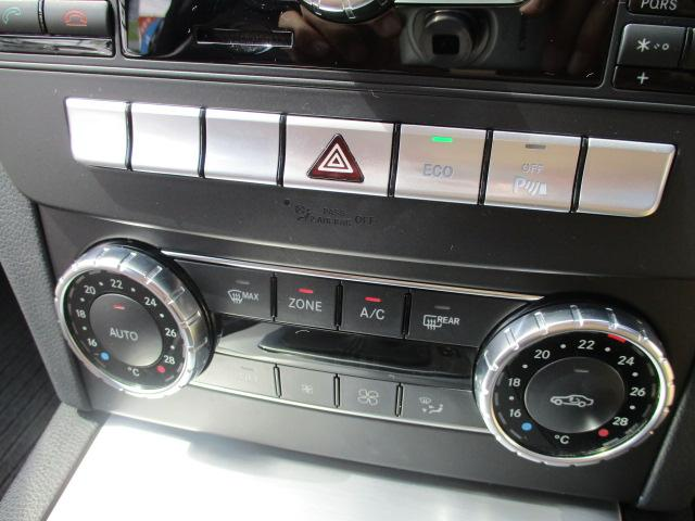 C180 ブルーエフィシェンシー クーペ HID フォグ 純正アルミ リアスモーク コーナーセンサー 黒ハーフレザーシート パワーシート HDDナビ バックモニター ETC スマートキーX2 プッシュスタート 保証付(68枚目)