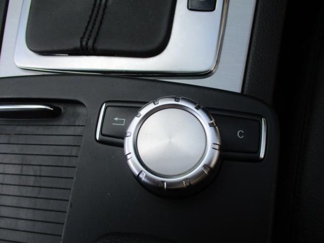 C180 ブルーエフィシェンシー クーペ HID フォグ 純正アルミ リアスモーク コーナーセンサー 黒ハーフレザーシート パワーシート HDDナビ バックモニター ETC スマートキーX2 プッシュスタート 保証付(70枚目)