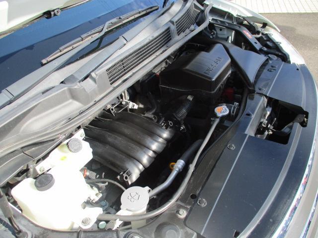 ハイウェイスターG S-ハイブリッド 1オーナー エアロ アルミ 両側パワースライド HID フォグ ウインカーミラー 8型SDナビフルセグ バックモニター ETC 10.2フリップダウンモニター クルーズコントロール Wエアコン 保証付(43枚目)