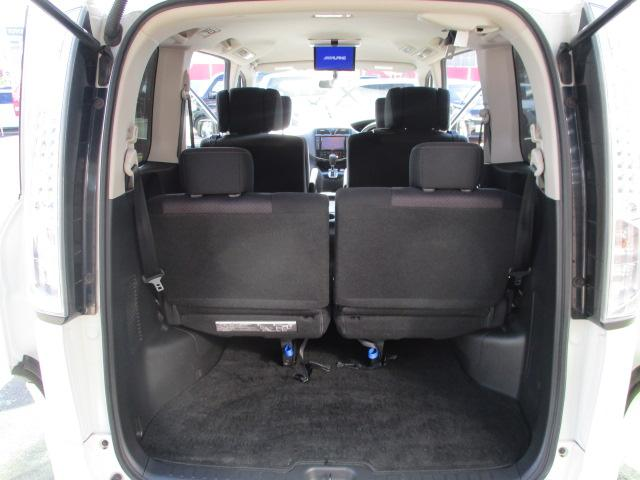 ハイウェイスターG S-ハイブリッド 1オーナー エアロ アルミ 両側パワースライド HID フォグ ウインカーミラー 8型SDナビフルセグ バックモニター ETC 10.2フリップダウンモニター クルーズコントロール Wエアコン 保証付(61枚目)