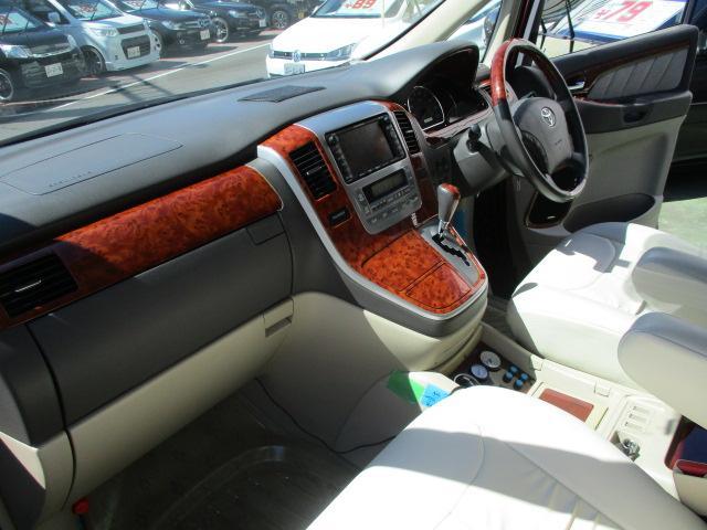 AX Lエディション 1オーナー 4WD DADエアロマフラー エアダインエアサス公認 ヴィエナ19AW 両側電動ドア コーナーセンサー HID シートカバー ナビTVBモニ フリップモニ コンビハン 土禁禁煙車 保証付(51枚目)