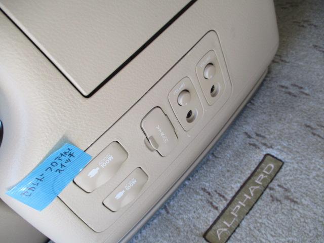 AX Lエディション 1オーナー 4WD DADエアロマフラー エアダインエアサス公認 ヴィエナ19AW 両側電動ドア コーナーセンサー HID シートカバー ナビTVBモニ フリップモニ コンビハン 土禁禁煙車 保証付(56枚目)