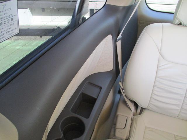 AX Lエディション 1オーナー 4WD DADエアロマフラー エアダインエアサス公認 ヴィエナ19AW 両側電動ドア コーナーセンサー HID シートカバー ナビTVBモニ フリップモニ コンビハン 土禁禁煙車 保証付(60枚目)