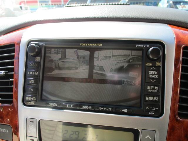 AX Lエディション 1オーナー 4WD DADエアロマフラー エアダインエアサス公認 ヴィエナ19AW 両側電動ドア コーナーセンサー HID シートカバー ナビTVBモニ フリップモニ コンビハン 土禁禁煙車 保証付(72枚目)