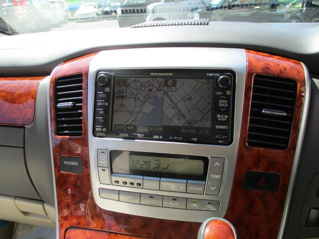 AX Lエディション 1オーナー 4WD DADエアロマフラー エアダインエアサス公認 ヴィエナ19AW 両側電動ドア コーナーセンサー HID シートカバー ナビTVBモニ フリップモニ コンビハン 土禁禁煙車 保証付(73枚目)