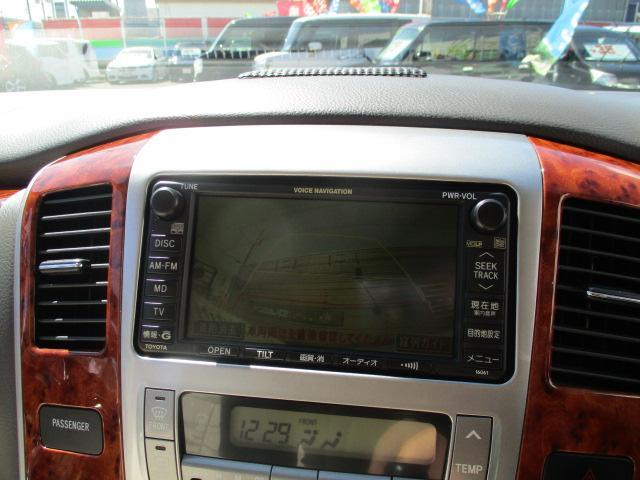 AX Lエディション 1オーナー 4WD DADエアロマフラー エアダインエアサス公認 ヴィエナ19AW 両側電動ドア コーナーセンサー HID シートカバー ナビTVBモニ フリップモニ コンビハン 土禁禁煙車 保証付(74枚目)
