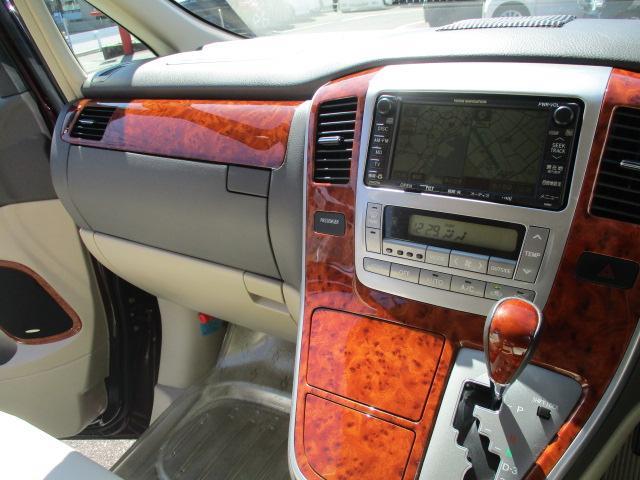 AX Lエディション 1オーナー 4WD DADエアロマフラー エアダインエアサス公認 ヴィエナ19AW 両側電動ドア コーナーセンサー HID シートカバー ナビTVBモニ フリップモニ コンビハン 土禁禁煙車 保証付(79枚目)