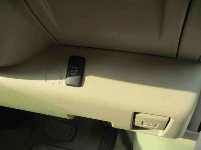 150r 走行65890キロ 社外フルエアロ ローダウン 外16アルミ リアスポイラー パワースライドドア HID フォグ HDDナビTV バックモニター ETC スマートドアロック 保証付(66枚目)