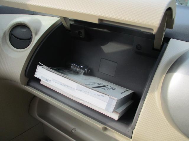 150r 走行65890キロ 社外フルエアロ ローダウン 外16アルミ リアスポイラー パワースライドドア HID フォグ HDDナビTV バックモニター ETC スマートドアロック 保証付(77枚目)