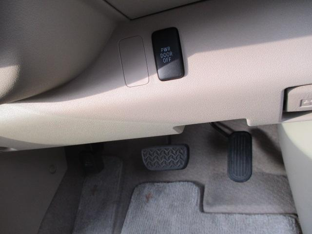 150r 走行65890キロ 社外フルエアロ ローダウン 外16アルミ リアスポイラー パワースライドドア HID フォグ HDDナビTV バックモニター ETC スマートドアロック 保証付(78枚目)