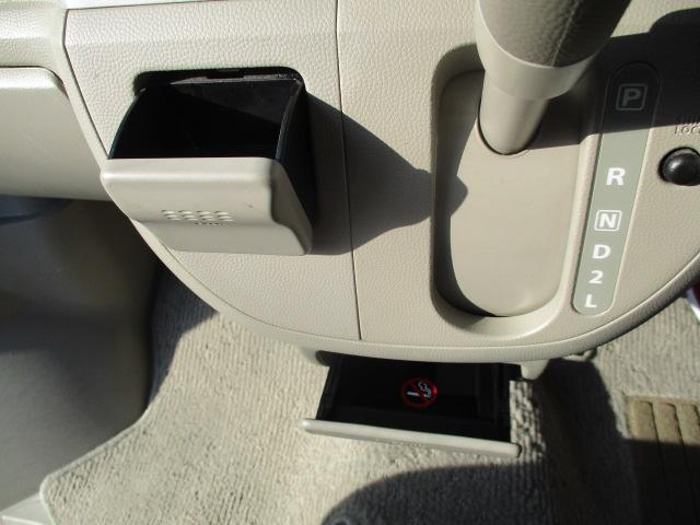 PZターボ 1オーナー エアロ 外14アルミ 左パワースライドドア リアスポ HID フォグ プライバシーガラス キーレス 外HDDナビフルセグ DVD再生 走行54960キロ Wエアバック 保証付(72枚目)