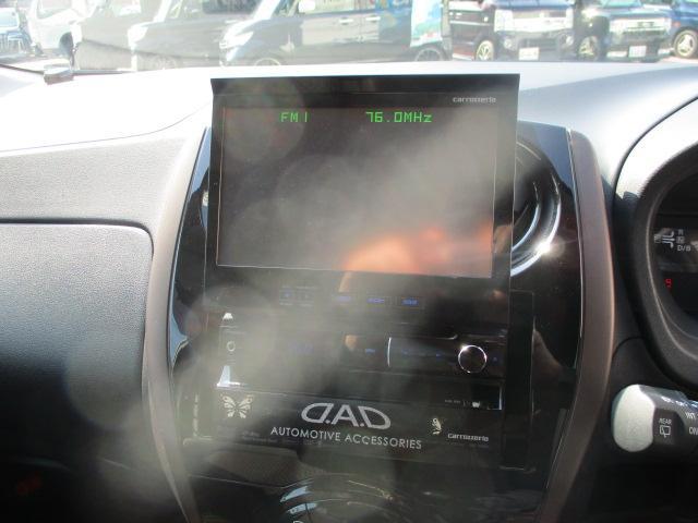e-パワー メダリスト オプションエアロ 外15アルミ LEDライト フォグ スマートキーPスタート ハーフレザーシート HDDナビフルセグ全方位モニター 衝突軽減ブレーキ 車両逸脱警報 コーナーセンサー 保証付き(4枚目)