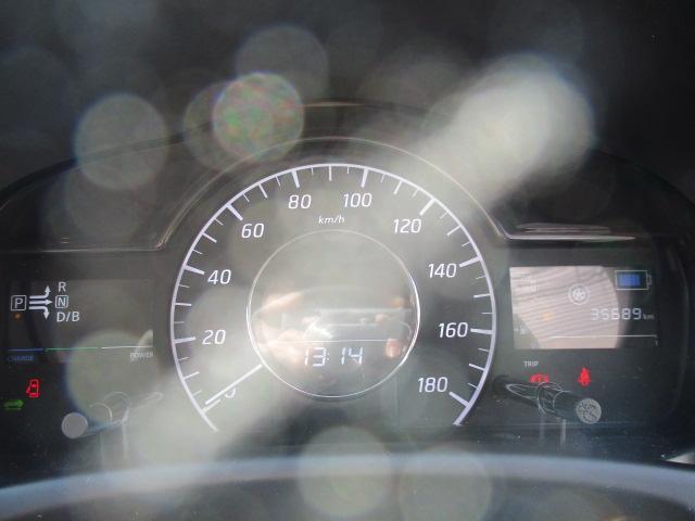 e-パワー メダリスト オプションエアロ 外15アルミ LEDライト フォグ スマートキーPスタート ハーフレザーシート HDDナビフルセグ全方位モニター 衝突軽減ブレーキ 車両逸脱警報 コーナーセンサー 保証付き(63枚目)