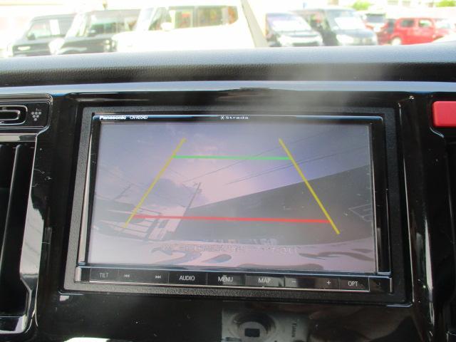G・Aパッケージ 安心パック エアロ リアスポ 外16アルミ 4灯HID ウインカーミラー アイドリングストップ 黒ハーフレザーシート SDナビTVBモニETC クルコン スマートキーX2Pスタート CTBA 保証付(66枚目)