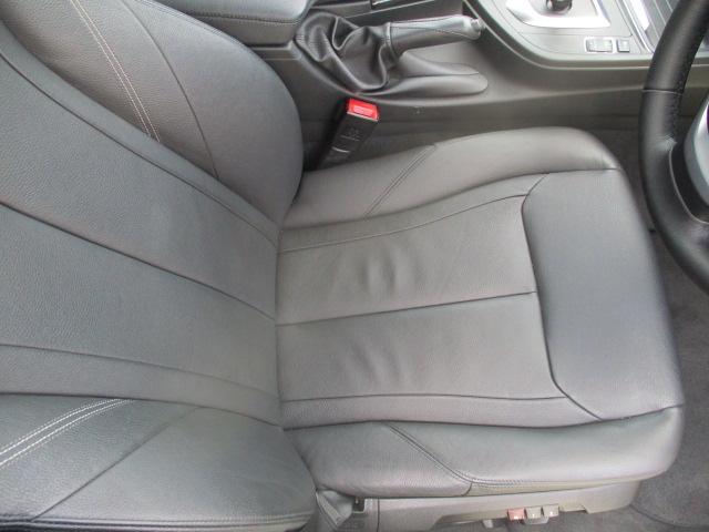 320iラグジュアリー D車 ターボ 1オーナー 走行45930キロ 17アルミ リアスモーク LEDライト フォグ 黒革シート パワーシート&シートヒーター クルコン HDDナビBモニETC アイドリングストップ 保証付(44枚目)