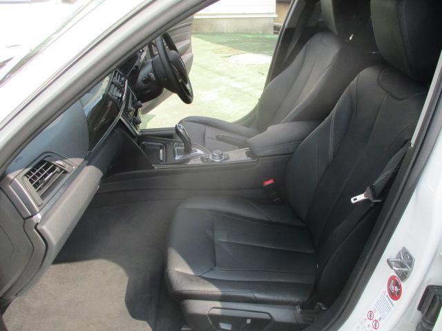 320iラグジュアリー D車 ターボ 1オーナー 走行45930キロ 17アルミ リアスモーク LEDライト フォグ 黒革シート パワーシート&シートヒーター クルコン HDDナビBモニETC アイドリングストップ 保証付(48枚目)