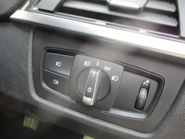 320iラグジュアリー D車 ターボ 1オーナー 走行45930キロ 17アルミ リアスモーク LEDライト フォグ 黒革シート パワーシート&シートヒーター クルコン HDDナビBモニETC アイドリングストップ 保証付(63枚目)