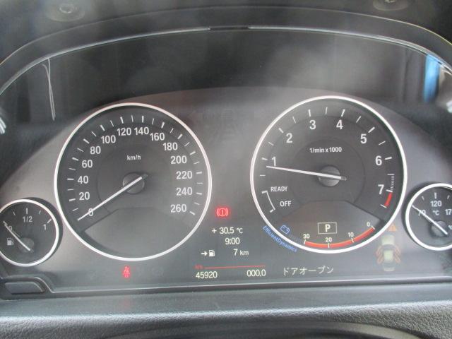 320iラグジュアリー D車 ターボ 1オーナー 走行45930キロ 17アルミ リアスモーク LEDライト フォグ 黒革シート パワーシート&シートヒーター クルコン HDDナビBモニETC アイドリングストップ 保証付(66枚目)