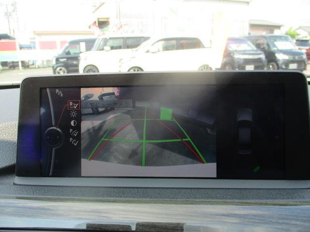 320iラグジュアリー D車 ターボ 1オーナー 走行45930キロ 17アルミ リアスモーク LEDライト フォグ 黒革シート パワーシート&シートヒーター クルコン HDDナビBモニETC アイドリングストップ 保証付(68枚目)
