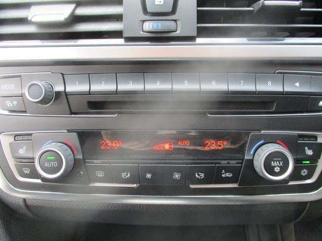 320iラグジュアリー D車 ターボ 1オーナー 走行45930キロ 17アルミ リアスモーク LEDライト フォグ 黒革シート パワーシート&シートヒーター クルコン HDDナビBモニETC アイドリングストップ 保証付(70枚目)