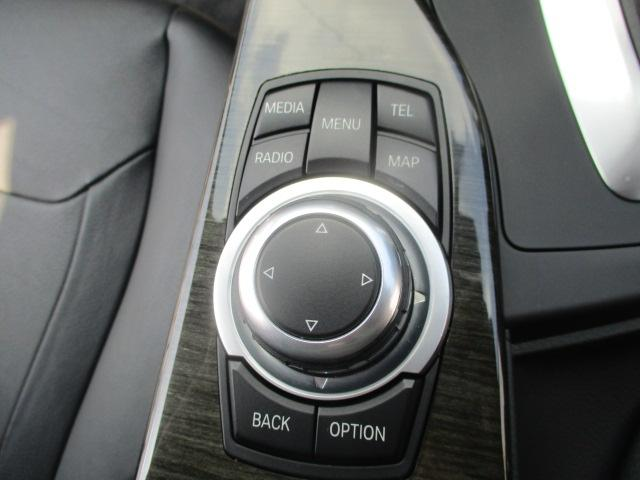 320iラグジュアリー D車 ターボ 1オーナー 走行45930キロ 17アルミ リアスモーク LEDライト フォグ 黒革シート パワーシート&シートヒーター クルコン HDDナビBモニETC アイドリングストップ 保証付(72枚目)