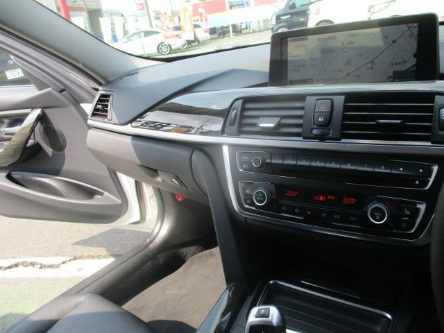 320iラグジュアリー D車 ターボ 1オーナー 走行45930キロ 17アルミ リアスモーク LEDライト フォグ 黒革シート パワーシート&シートヒーター クルコン HDDナビBモニETC アイドリングストップ 保証付(75枚目)