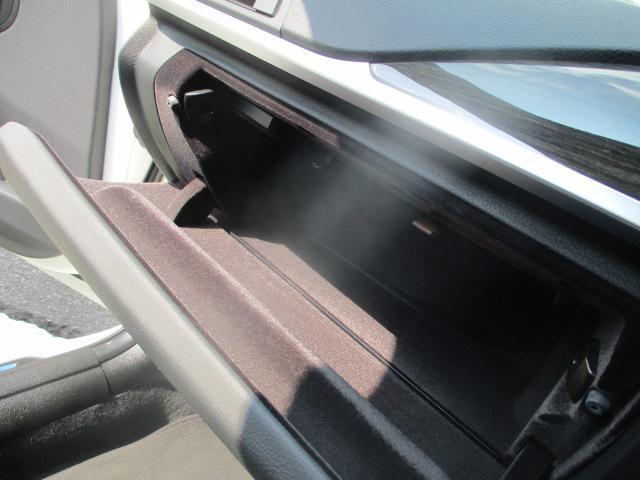 320iラグジュアリー D車 ターボ 1オーナー 走行45930キロ 17アルミ リアスモーク LEDライト フォグ 黒革シート パワーシート&シートヒーター クルコン HDDナビBモニETC アイドリングストップ 保証付(77枚目)