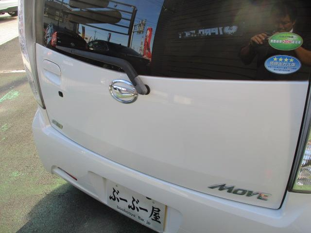 カスタム X SA 1オーナー エアロ リアスポ TEIN車高調 ロクサーニ17アルミ 4灯HID ウインカーミラー HDDナビフルセグBモニETC スマートキープッシュスタート アイドリングストップリアスモーク 保証付(21枚目)