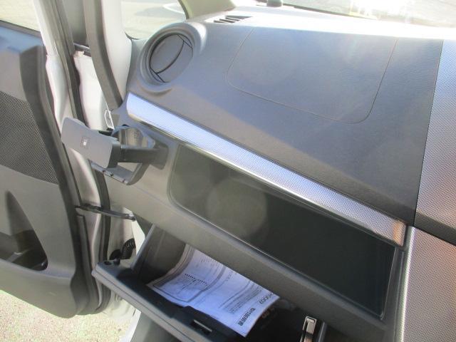 カスタム X SA 1オーナー エアロ リアスポ TEIN車高調 ロクサーニ17アルミ 4灯HID ウインカーミラー HDDナビフルセグBモニETC スマートキープッシュスタート アイドリングストップリアスモーク 保証付(77枚目)