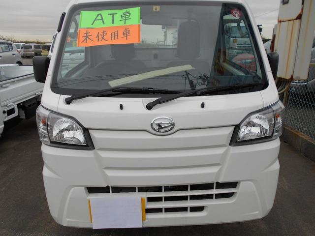 「ダイハツ」「ハイゼットトラック」「トラック」「愛知県」の中古車4