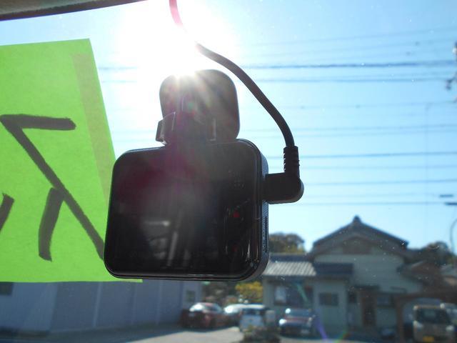 「マツダ」「フレアワゴン」「コンパクトカー」「愛知県」の中古車10