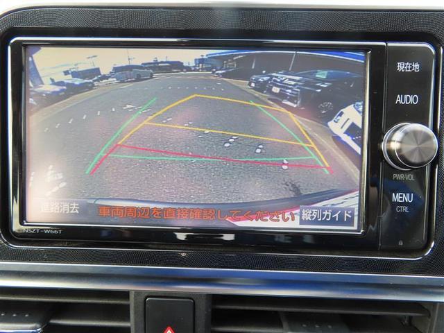 G クエロ フルセグ メモリーナビ DVD再生 バックカメラ 衝突被害軽減システム ETC 両側電動スライド LEDヘッドランプ ウオークスルー 乗車定員7人 3列シート ワンオーナー(7枚目)