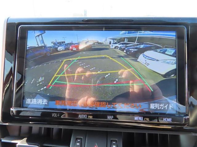 G サンルーフ フルセグ メモリーナビ DVD再生 バックカメラ 衝突被害軽減システム ETC LEDヘッドランプ ワンオーナー(10枚目)