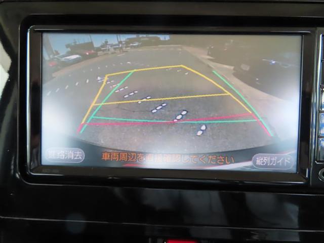 カスタムG S ワンセグ メモリーナビ バックカメラ 衝突被害軽減システム ETC 両側電動スライド LEDヘッドランプ ワンオーナー アイドリングストップ(6枚目)