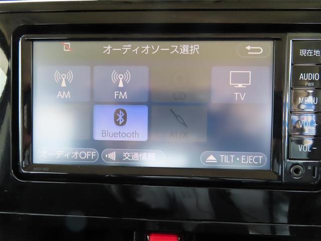 カスタムG S ワンセグ メモリーナビ バックカメラ 衝突被害軽減システム ETC 両側電動スライド LEDヘッドランプ ワンオーナー アイドリングストップ(7枚目)