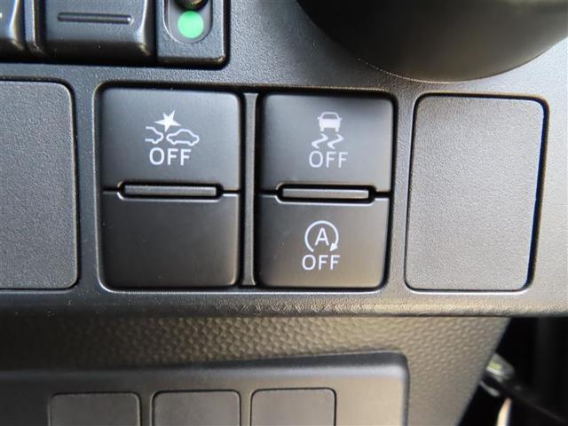 カスタムG S ワンセグ メモリーナビ バックカメラ 衝突被害軽減システム ETC 両側電動スライド LEDヘッドランプ ワンオーナー アイドリングストップ(15枚目)