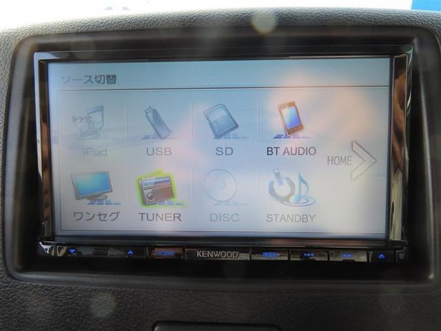 G ワンセグ メモリーナビ DVD再生 バックカメラ ETC アイドリングストップ(5枚目)