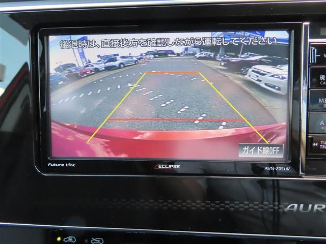 ハイブリッド フルセグ メモリーナビ DVD再生 バックカメラ 衝突被害軽減システム ETC ドラレコ LEDヘッドランプ ワンオーナー(6枚目)